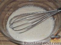 Фото приготовления рецепта: Постное дрожжевое тесто (безопарный способ) - шаг №8