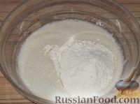 Фото приготовления рецепта: Постное дрожжевое тесто (безопарный способ) - шаг №7