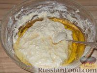 Фото приготовления рецепта: Постное дрожжевое тесто (безопарный способ) - шаг №9