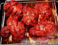 Фото к рецепту: Курица Тандури, запечённая со специями в духовке (Tandoori Chicken)
