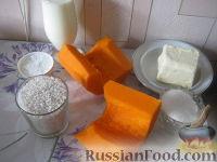 Фото приготовления рецепта: Каша рисовая с тыквой на молоке (в мультиварке) - шаг №1