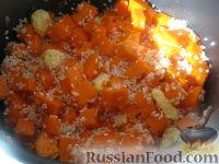 Фото приготовления рецепта: Каша рисовая с тыквой на молоке (в мультиварке) - шаг №6