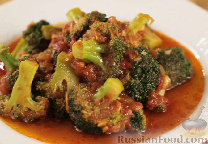 Рецепт Рагу из брокколи с томатным соусом
