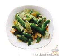 Рецепт Стручковый зеленый горошек с миндалем и сыром