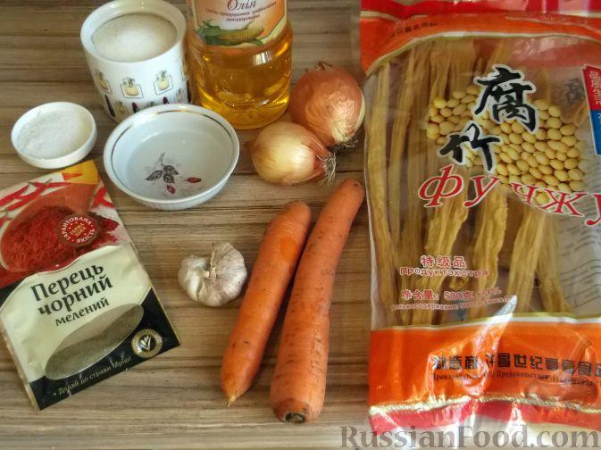 замороженная спаржа рецепты приготовления с фото