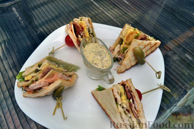 Рецепт Клаб-сэндвич