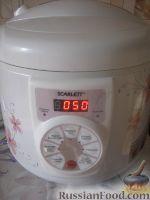 Фото приготовления рецепта: Каша рисовая с тыквой на молоке (в мультиварке) - шаг №8