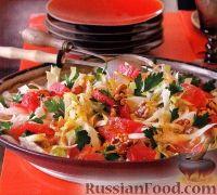 Фото к рецепту: Салат из эндивия с грейпфрутом