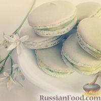 Фото к рецепту: Макаруны (Le macarons)