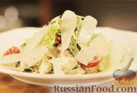 Фото к рецепту: Салат с курицей и беконом