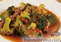 Фото к рецепту: Рагу из брокколи с томатным соусом