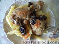 Фото к рецепту: Курица тушеная в сметане, с черносливом