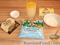 Фото приготовления рецепта: Сметанный соус для котлет, биточков, жареной печенки - шаг №1