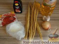 Фото приготовления рецепта: Спаржа по-корейски - шаг №1