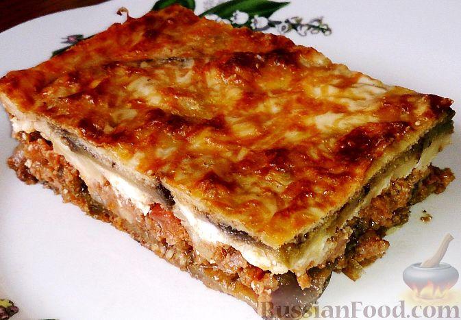 Рецепт Греческая мусака (слоёная запеканка из баклажанов, фарша и молочного соуса)