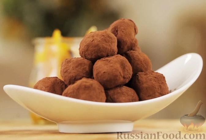 Рецепт Трюфели из черного шоколада с ликером