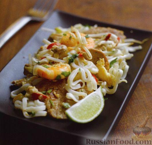 Рецепт Рисовая лапша с соусом из мяса и креветок
