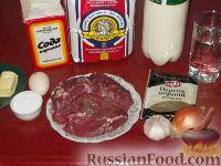 Фото приготовления рецепта: Фыдчин (осетинский пирог с мясом) - шаг №1