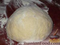 Фото приготовления рецепта: Фыдчин (осетинский пирог с мясом) - шаг №4