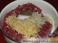 Фото приготовления рецепта: Фыдчин (осетинский пирог с мясом) - шаг №8