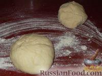 Фото приготовления рецепта: Фыдчин (осетинский пирог с мясом) - шаг №10