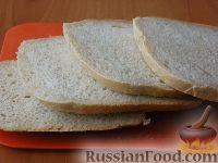 """Фото приготовления рецепта: Быстрая """"пицца"""" на хлебе - шаг №1"""