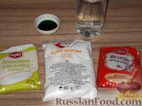Фото приготовления рецепта: Сахарная мастика - шаг №1