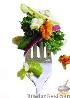 Фото к рецепту: Салат из капусты кале с яблоками