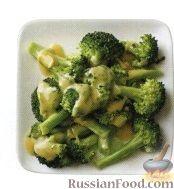 Фото к рецепту: Брокколи с пивным соусом