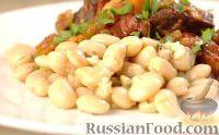 Фото к рецепту: Фасоль по-тоскански с чесноком и шалфеем