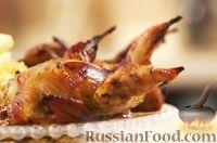 Фото к рецепту: Перепела с медом (в марокканском стиле)