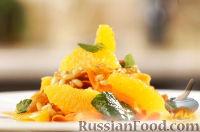 Фото к рецепту: Марокканский салат с морковью и апельсинами