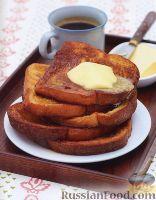 Фото к рецепту: Французские тосты