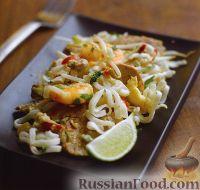 Фото к рецепту: Рисовая лапша с соусом из мяса и креветок