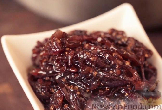 Рецепт Луковый конфитюр с кориандром