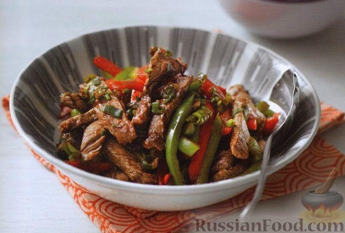 Рецепт Жареная говядина с болгарским перцем