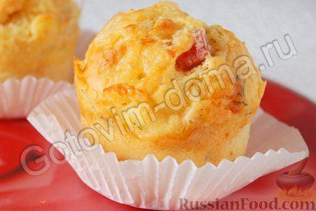 Рецепт Маффины с сыром и ветчиной