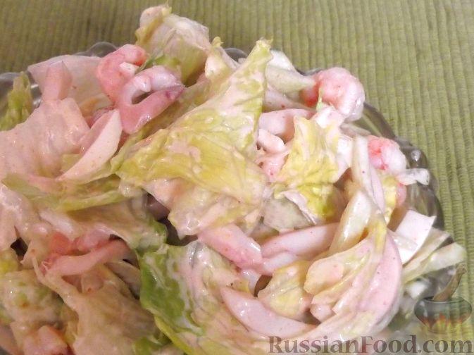 Рецепт Необыкновенно вкусный салат