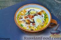 Фото к рецепту: Сливочный суп с курицей