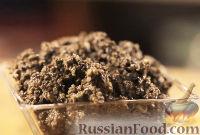 Фото к рецепту: Тапенада из черных оливок