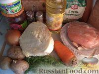 Фото приготовления рецепта: Щи из свежей капусты (классический рецепт) - шаг №1