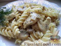 Фото к рецепту: Макароны с курицей под сливочным соусом с грибами