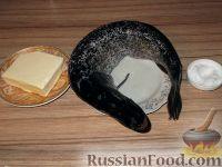 Фото приготовления рецепта: Щука запеченная - шаг №1