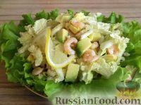 """Фото к рецепту: Салат """"Праздничный"""" из креветок и авокадо"""