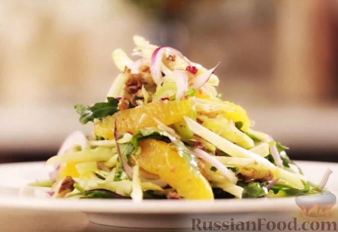 Рецепт Тосканский салат с фенхелем, апельсинами и орешками