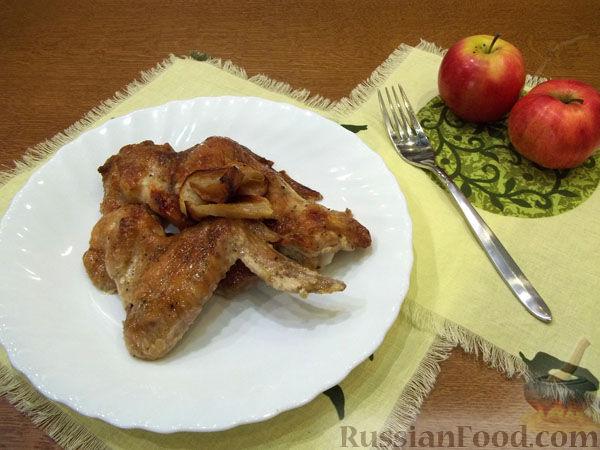 Рецепт Куриные крылышки, запеченные с яблоками
