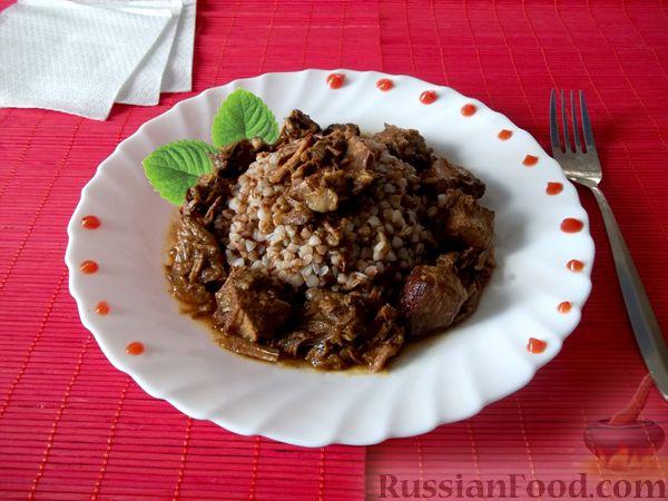Рецепт Свинина с подливой