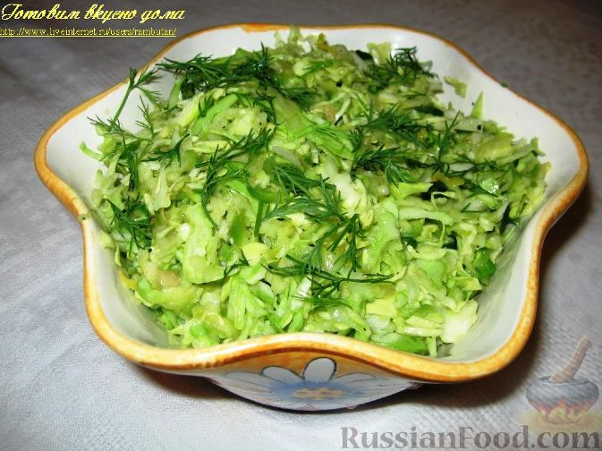 Рецепт Салат из капусты с яблоком и авокадо