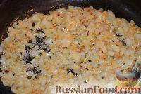 Фото приготовления рецепта: Кыстыбый - шаг №1