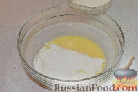 Фото приготовления рецепта: Кыстыбый - шаг №4